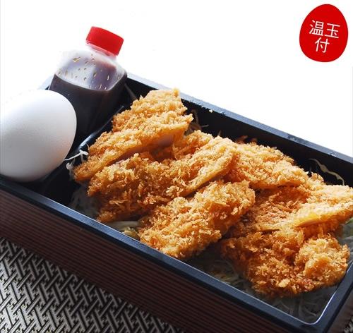 チキンソースカツ丼
